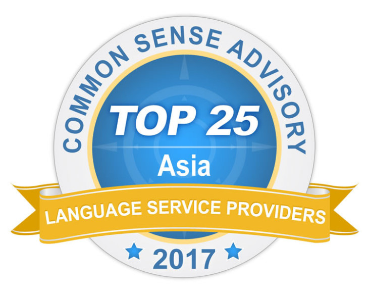 ES Dil Hizmetleri, çeviri sektörünün en büyükleri arasında yerini aldı