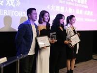 Saygıdeğerlik Ödülü