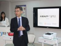 Türkiye ve Güney Kore arasında güzellik işbirliği